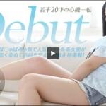 りなこ Debut Vol.12 ~若干20才の心機一転~