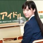 本澤朋美 いけない優等生にオシオキ