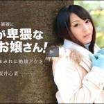 桜井心菜 Sky Angel 186 パート1