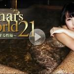 河西あみ Hamar's World 21~マルチに活躍する性優~