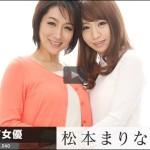 松本まりな 萌芭 女熱大陸 File.040