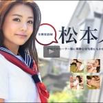 松本メイの家事オンチ検証