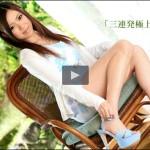 木村美羽 余裕で三連発できちゃう極上の女優