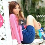 神尾舞 モデルコレクション エレガンス