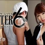 杉崎絵里奈 アフター6~美巨乳を揉みしだく~