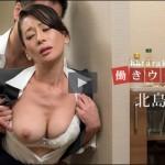 北島玲 働きウーマン〜色情狂のホテルマン〜